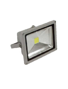 LED ALUMINIUM FLOOD LIGHT 20W