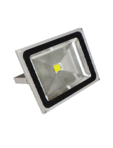LED ALUMINIUM FLOOD LIGHT 50W