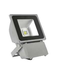LED ALUMINIUM FLOOD LIGHT 70W