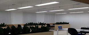 Осветление за офиса