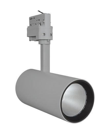 LEDVANCE TRACKLIGHT SPOT D85 35W