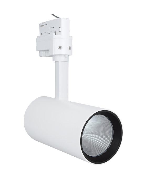 LEDVANCE TRACKLIGHT SPOT D95 55W